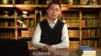 【静言股市】周播版第一季01:初心