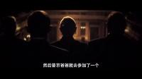 普京爸爸也来客串的007幽灵党