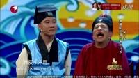 歡樂喜劇人宋小寶楊冰文松宋曉峰 2015小品大全搞笑最新《鍘美案》