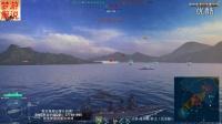 【SWG解说】战舰世界EP-2:妙义完全版的最后强杀!
