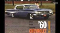 20世纪50年代和60年代经典美国老爷车