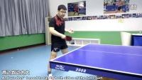 《全民学乒乓横拍篇》第13.1集:反手加转弧圈球的技术特点_乒乓球教学视频