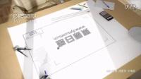 logo演绎(工作桌面)-e段网视