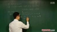 学而思网校【11988】生物必修1预习领先班(人教版)第一讲:组成生物体的化学成分-组成生物题的元素及无机化合物知识点2