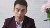 美妆剧丨王凯如果在你家 会有惊喜?