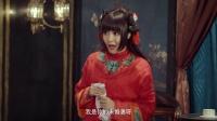 《大俠黃飛鴻》11集預告片