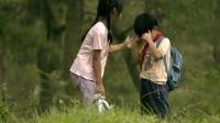 《孩子,别哭》     关爱留守儿童公益视频