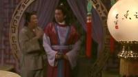 奇缘第二部  第一集  新加坡经典古装神化电视剧 国语