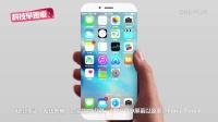 「科技早班车」传iPhone7将推五个版本 老罗自爆锤子T2售价1202