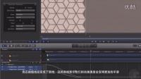 跟着AYA学MOTION5中文教程9快速掌握APPLE MOTION 5 第二部分 自定义片头动画的制作4