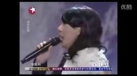 中国最好的反串女嗓—田野