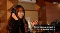 李靖仪《董小姐》&广州体育学院第二十届十大歌手比赛
