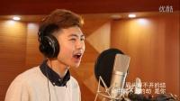 李越《默》&广州体育学院第二十届十大歌手比赛