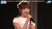 2015-11-29 SNH48 TeamNII公演MC剪辑