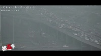 笑死不偿命:雾霾吞噬10余个省 北京雾霾最后的疯狂