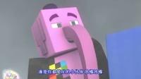 [狂丸字幕组]|《我的世界》动画 60秒看完头脑特工队