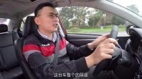 新车评网试驾雷凌双擎视频