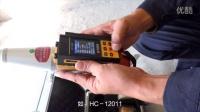回弹法检测混凝土强度检测操作