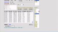 百变指标视频(15)—指标叠加
