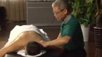 22肩部原始点——教学手法篇原始点疗法医学讲座张钊汉2013年8月讲于河南郑州