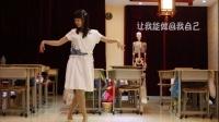 【菓菓o妖】小幸运-田馥甄 原创舞蹈版《我的少女时代》剧情向
