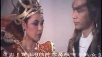 《神剑动山河》【经典神话武侠片】