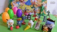 【萌宝玩具】蜡笔小新房间 奥特曼中文国语版健达奇趣蛋玩具视频 白雪公主惊喜蛋出奇蛋喜羊羊灰太狼