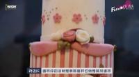 《发喽密》第一季 浪漫甜品•满足少女幻想