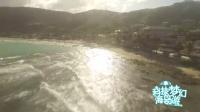 科技梦幻海岛游第三集 天空之谜