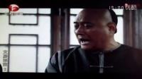 电视剧:文房四宝02