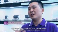 感恩河东-HDL河东30周年庆视频