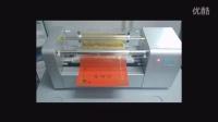 世纪金图·DB-320无版烫金机操作演示