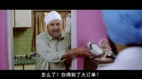 印度 年度推销员-销售员 创业 合伙人商人 必看电影_BD中字