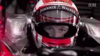 Inside Grand Prix 2015׃ Australia - Part 2.2