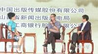 刘慈欣:人类不思进取 航天技术不进反退