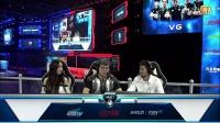 NEST2015总决赛 半决赛 LOL WE vs VG BO3(1)