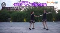 广场舞《姑娘你真美》双人舞