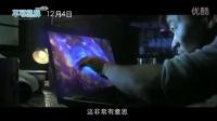 強視覺科幻喜劇《不可思異》
