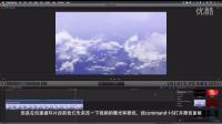 每天5分钟跟着AYA学final cut pro 10-怎么用FCPX制作简单的3D飞跃动画片头1