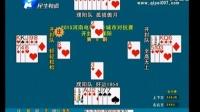 2015.12.3河南电视双升城市对抗赛8进6开封VS濮阳第四场