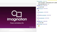Vulkan API 移动平台上的高效API 网络演讲记录视频