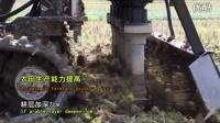 鼎立直流空调特种农业车制冷系统安装案例
