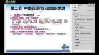 众联网校的主页_土豆视频