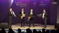 Российский квартет саксофонов. Концерт в г. Абакан