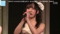 2015-12-04 SNH48 TeamXII公演MC剪辑