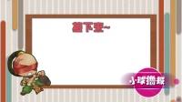 【小球撸报】第五期 Angelababy入驻熊猫TV 死亡宣告直播约架