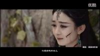 【蜀山战纪】美版预告片