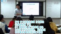 大学英语四级听力短文理解预读思路解析