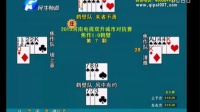2015.12.5河南电视双升城市对抗赛8进6焦作VS鹤壁第二场
