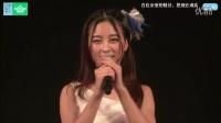 2015-12-05 SNH48 TeamXII公演MC剪辑